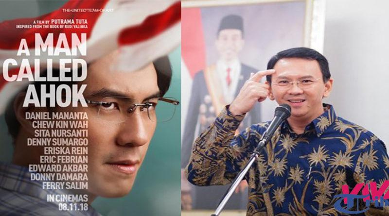 Film A Man Called Ahok Sangat Menginspirasi